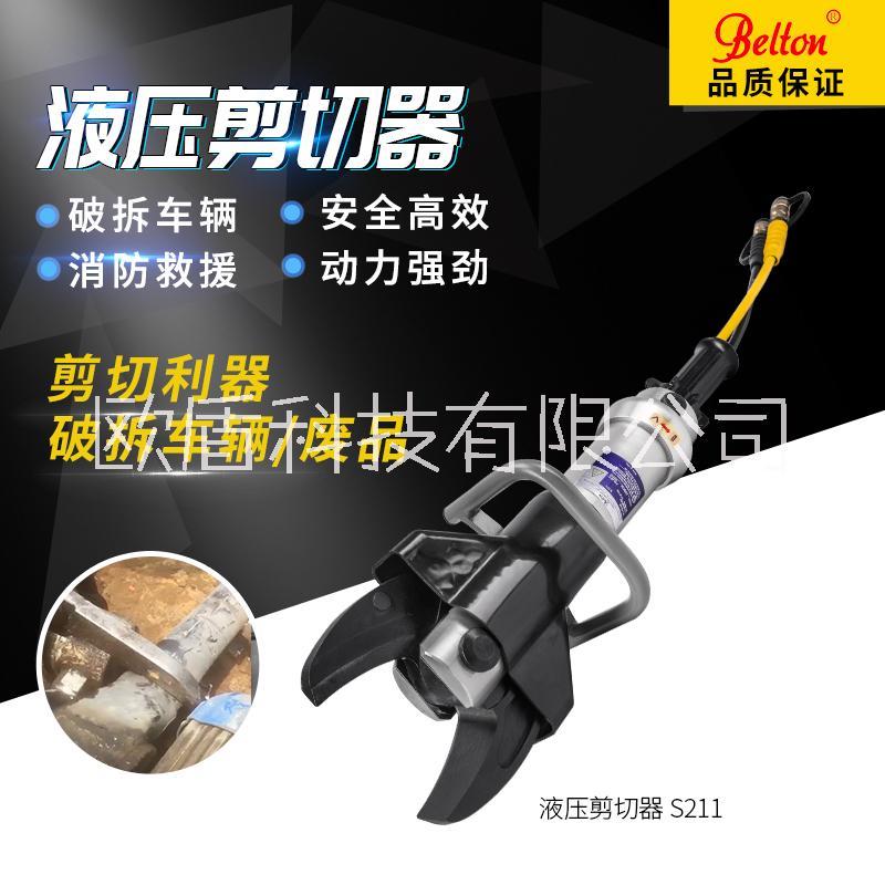 消防液压剪切器销售