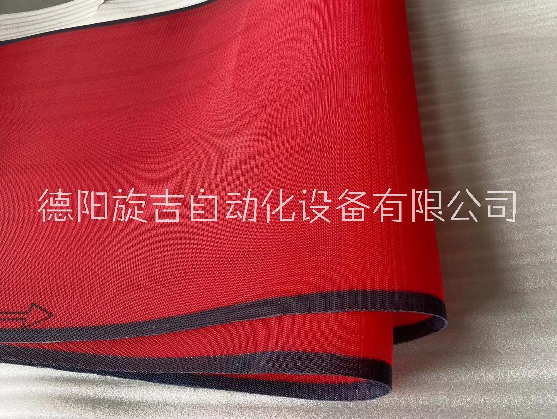 工业皮带高温网带销售