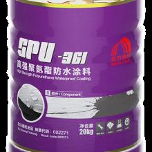 东方雨虹SPU301聚氨酯防水涂料