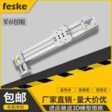 费斯柯重型皮带滑台模组滚珠工业滑台直线导轨齿轮齿条同步带模组