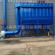 脉冲布袋除尘器搅拌站矿山电厂效果好,除尘效率高,节能环保图片
