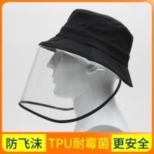 复工防护渔夫帽男女防飞沫帽面罩定制防疫帽遮阳挡脸防晒太阳帽子图片