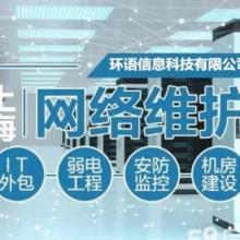 上海无线覆盖安装,综合布线施工,安装监控图片