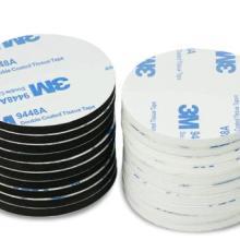 PVC泡棉双面胶模切冲型加工厂家 产品图片