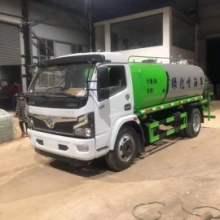 绿化喷洒车洒水车生产厂家图片