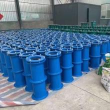 防水套管多少钱   防水套管供应商图片