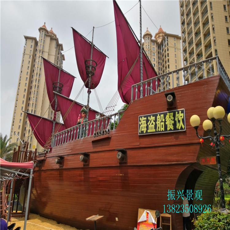 餐厅海盗木船销售