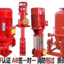消火栓泵直销 厂家供应图片