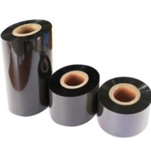 碳带供应 厂家批发 C7进口增强全树脂碳带 耐刮耐摩擦图片