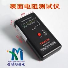 表面电阻测试仪 用于防静电产品表面电阻测试 有现货销售图片
