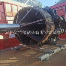 江汉硬质合金组装牙轮钻头 450mm非开挖扩孔钻头图片