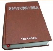 书籍直销  书籍供应商图片