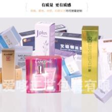 化妆品包装盒,供应各种纸制品化妆品包装,PVC\PET\PP材料包装图片