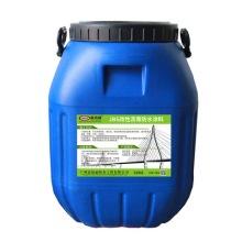 廠家批發 SBS瀝青乳液涂料 sbs乳液改性瀝青 橋面防水涂膜圖片
