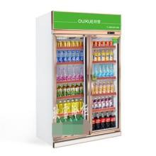 飲料冰柜除了鋁合金色還可以選擇玫瑰金色 冷柜圖片