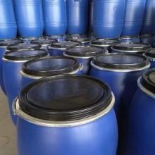 上海加厚塑料桶廠家-價格-批發-供應商 上海加厚200kg塑料桶廠家圖片