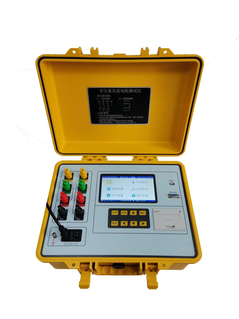 YCR9920T直流电阻测试仪销售