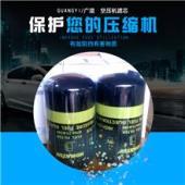 供应空压机滤芯,厂家直销,质量可靠,量大从优
