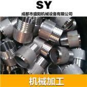 供应盛阳机械加工 大量机械加工制造