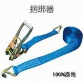 供应厂家供应捆绑器吊装带捆绑器现货支持定制